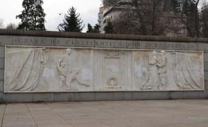 655-402-ruski-memorial